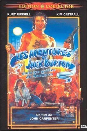 Les Aventures de Jack Burton dans les griffes du mandarin-0